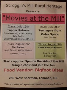 Movies at the Mill 2018